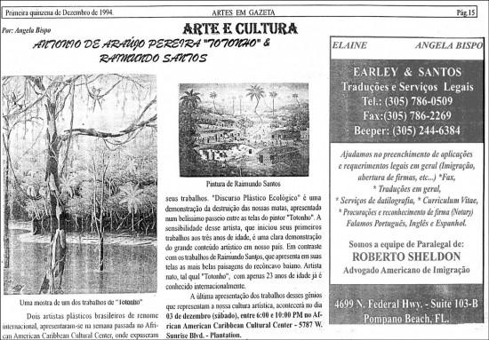 Artes em Gazeta, 1994