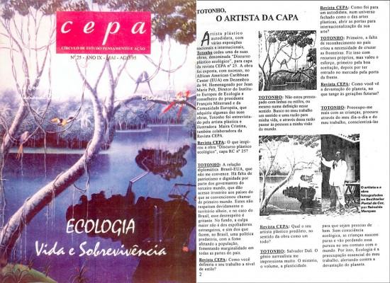 CEPA, 1995